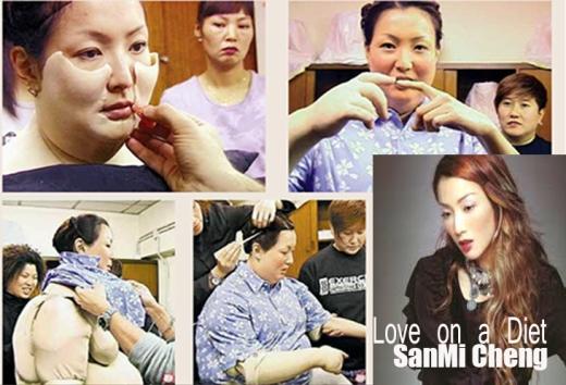 loveonadiet-sanmicheng