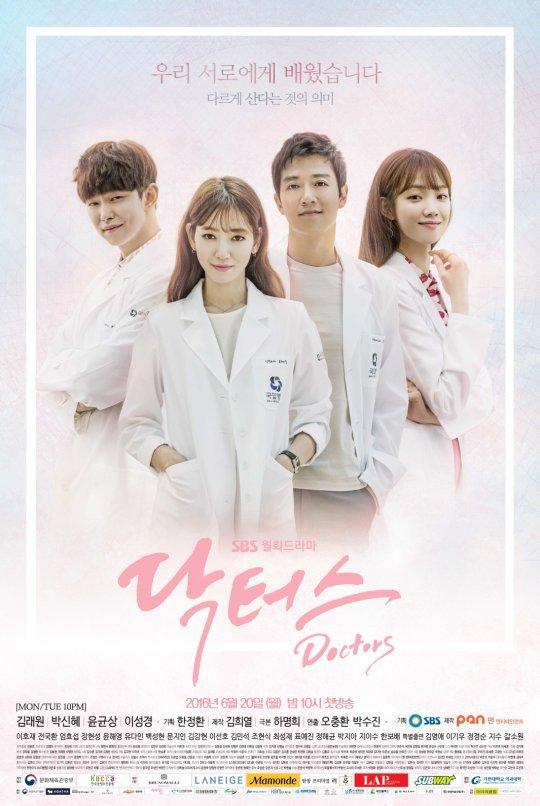 doctors-sbs-2016