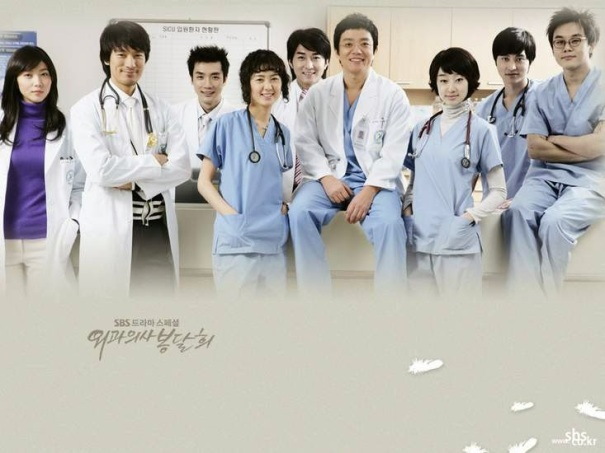 surgeon-bong-dal-hee-sbs-2007